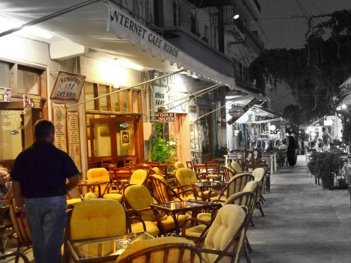 Miros Traditional Cafe- Agia Galini