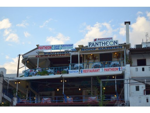 Pantheon Restaurant - Agia Galini