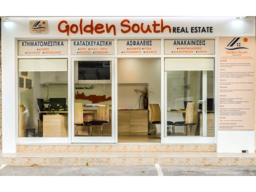 Golden South Real Estate Agency - Agia Galini