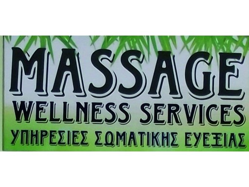 Agia Galini Massage and wellness services